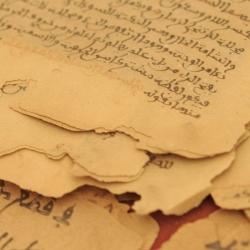 Tareq Rajab Museum of Islamic Calligraphy, כוויית