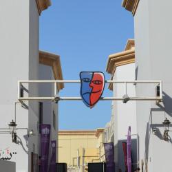 مسرح دبي الإجتماعي ومركز الفنون