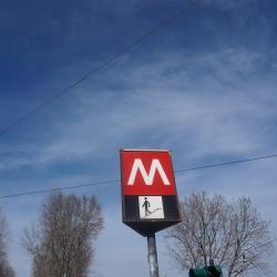 Stazione Metro San Giovanni