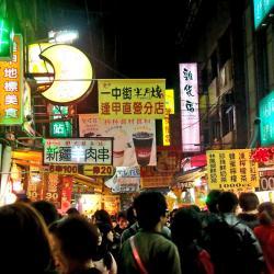 Kveldsmarkedet i Fengjia, Taichung