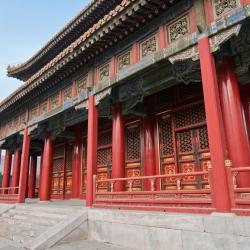 Confucius Temple and Guozijian Museum, בייג'ינג
