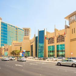 Centro Commerciale Al Wahda