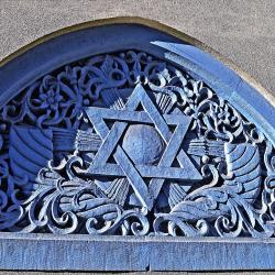 Yeshoah Tova Synagogue, Bucharest