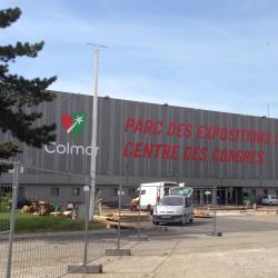 Торгово-выставочный центр Colmar Expo