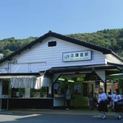 ЖП гара Kita Kamakura