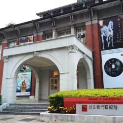 MoCA Taipei, Taipei