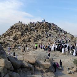 Arafat Mountain