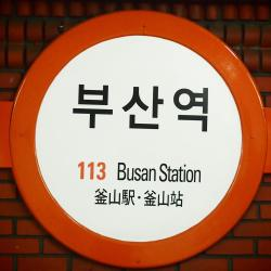 Estação de Trem Busan