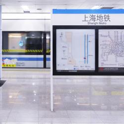 華夏東路地鐵站