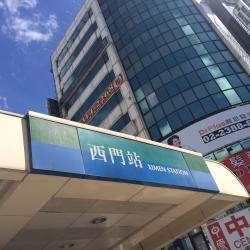 MRT Ximen Station