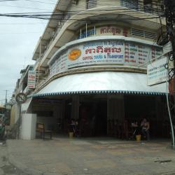 Capitol Bus Station, Phnom Penh