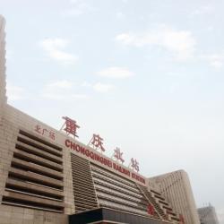 Chongqing North Train Station