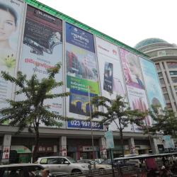 Shopping Center, Phnom Penh