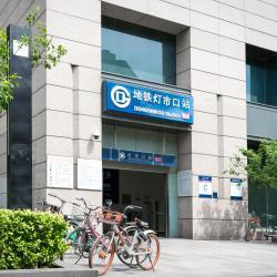 Dengshikou Station