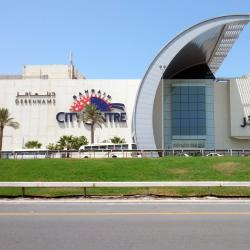 Centro Commerciale Bahrain City Centre, Manama