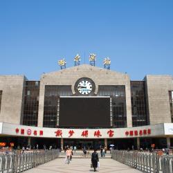 železniška postaja Harbin