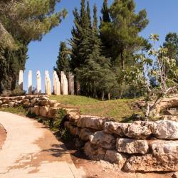 Yad Vashem, Jeruzaleme