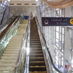 محطة مترو جبل علي جافزا
