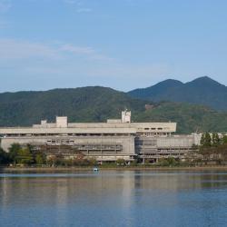 Centro Internacional de Conferencias de Kioto