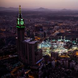 Safwah Tower, Mecca