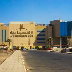 Tržni centar Al Rashid, Al Hubar
