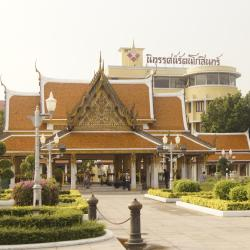 Rattanakosin Exhibition Hall