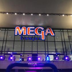Mega Bangna, Bangna