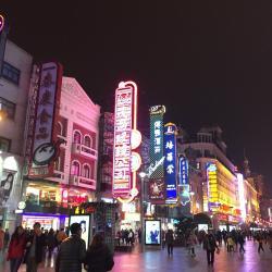 Pedestrian Street of East Nanjing Rd., Shanghai