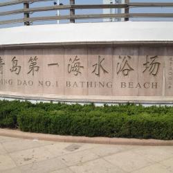 Qingdao Number One Bathing Beach