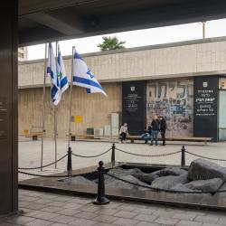 Memorial Itzhak Rabin