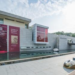 He Xiangning Art Museum, Шэньчжэнь
