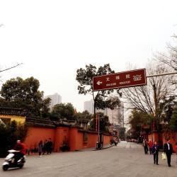 Wenshu Monastery Metro Station