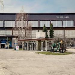 Tehnički muzej u Zagrebu
