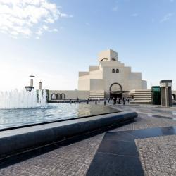 Museum of Islamic Arts, דוחה