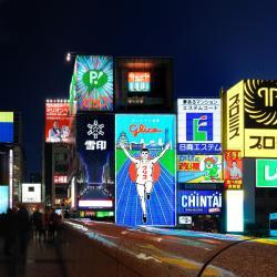 Préfecture d'Osaka