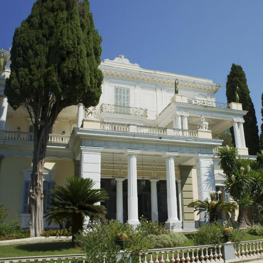 Achiliono rūmai