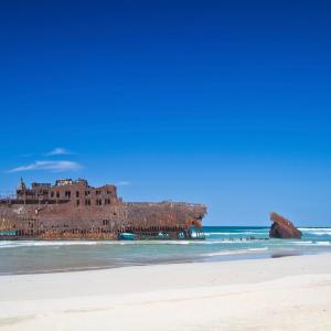 Tanjung Verde