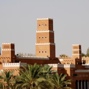 Arabia Saudí