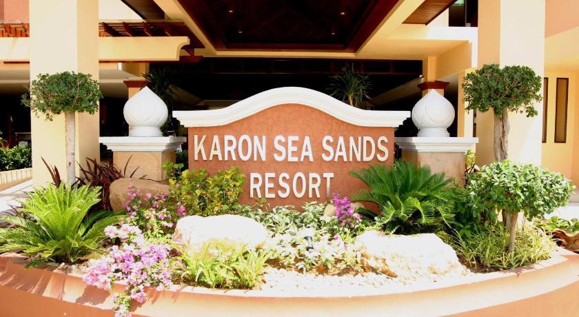 Karon Sea Sands Resort & Spa(卡伦海沙滩温泉度假酒店)