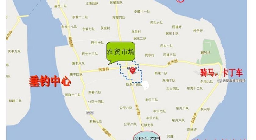 上海崇明横沙岛养海假日宾馆