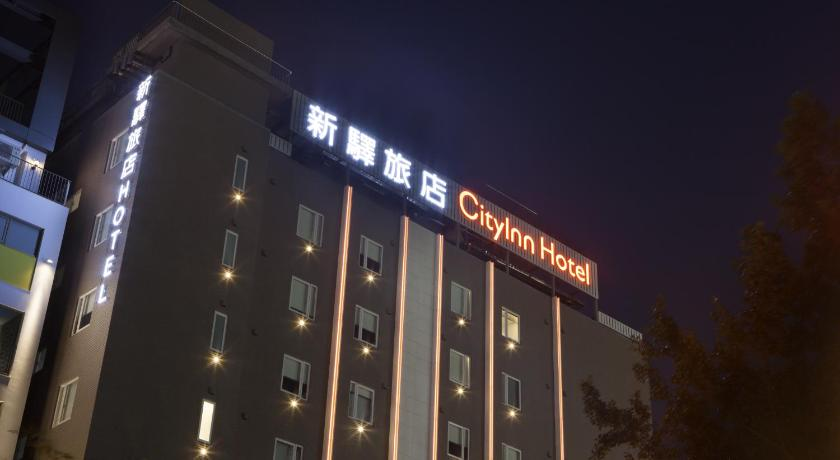 CityInn Plus Taichung Station Branch 新驿旅店台中车站店