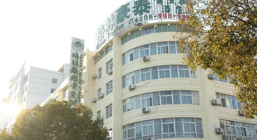 格林豪泰黄山市青皮树火车站酒店