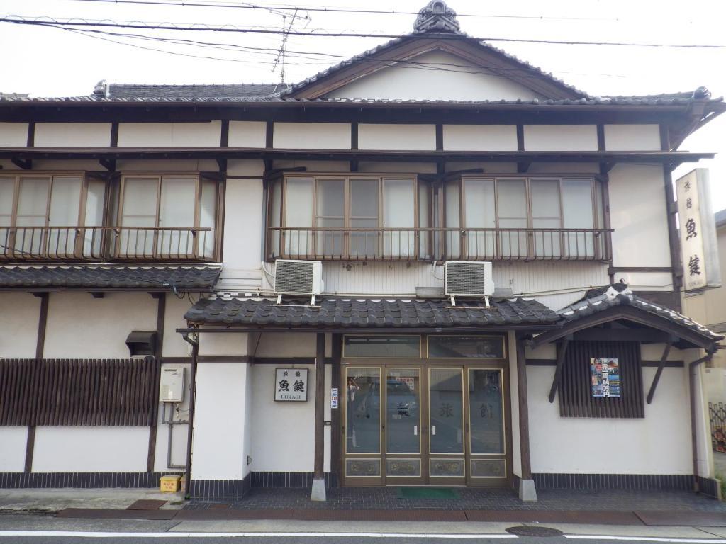Uokagi Ryokan