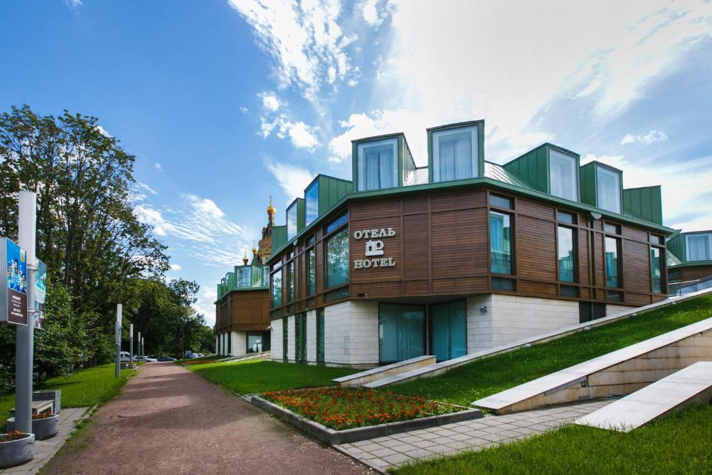 New Peterhof Hotel Pietarhovi Paivitetyt Vuoden 2020 Hinnat