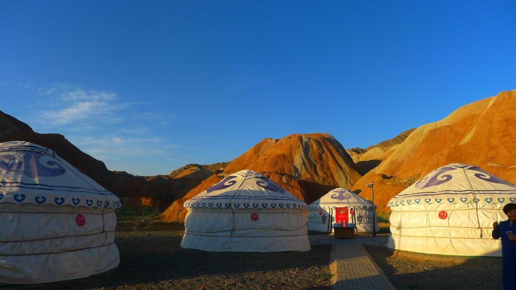 KaoShan Tent, Zhangye, China - Booking com