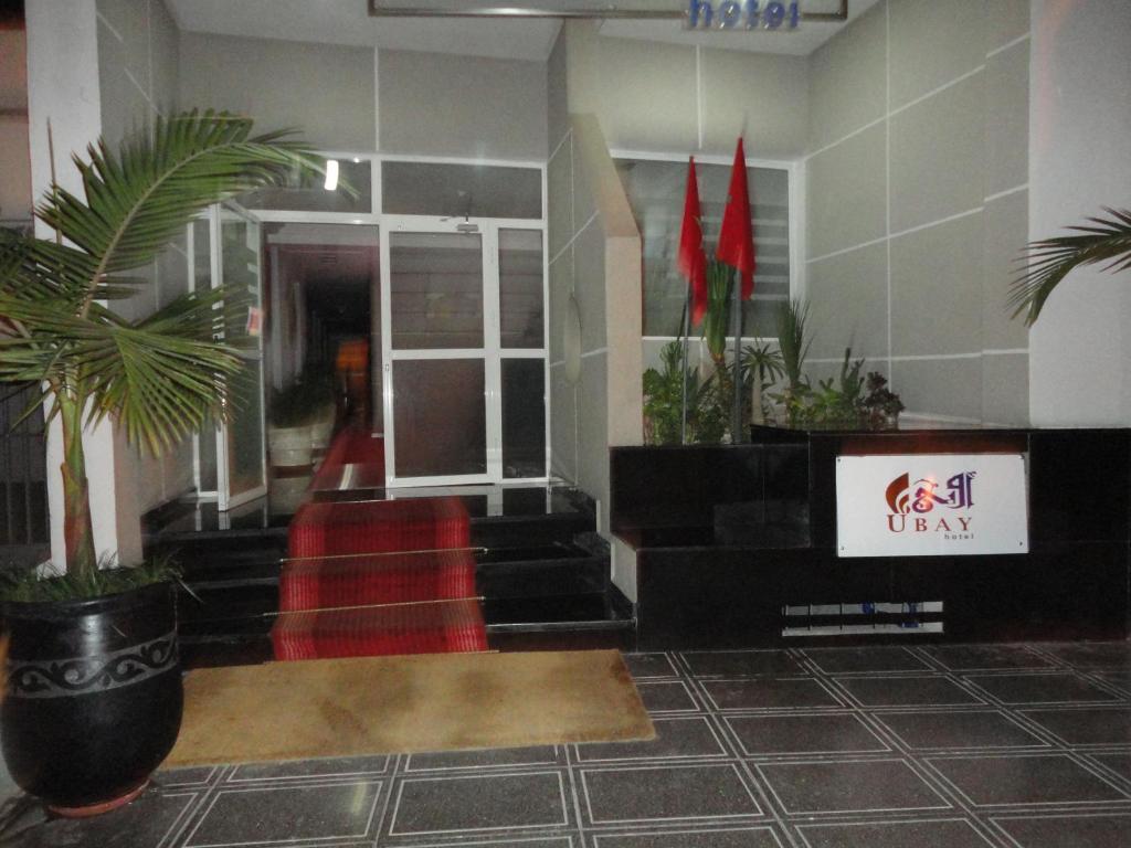 Hall ou réception de l'établissement Ubay Hotel