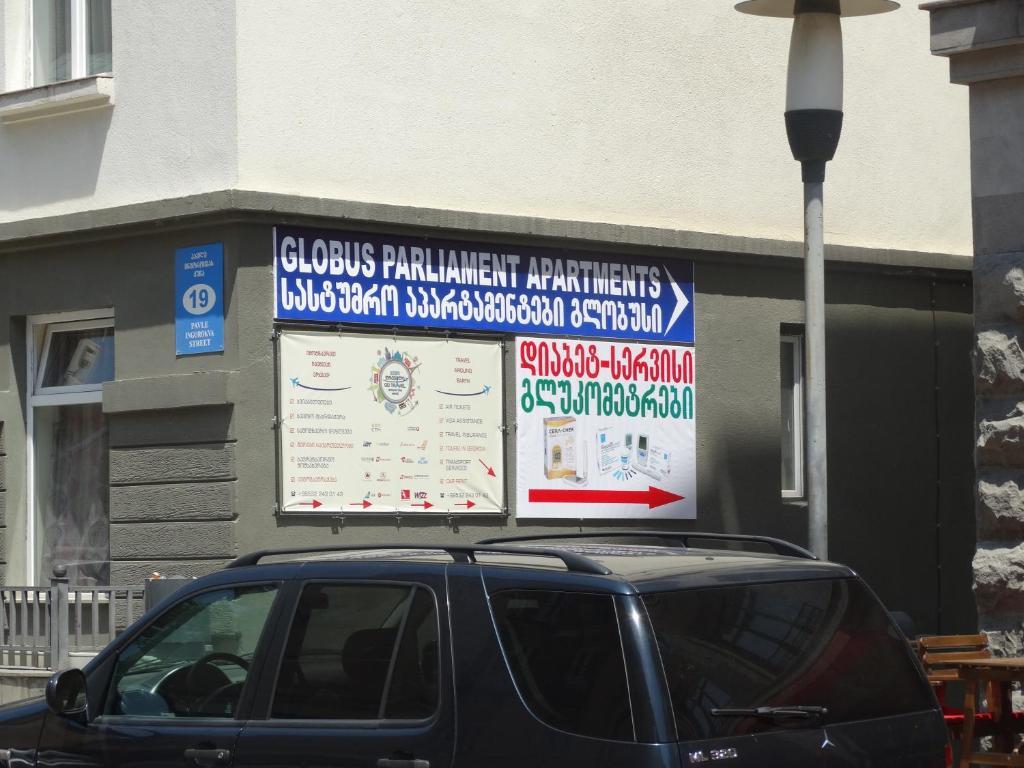 Globus Parliaments Apartments