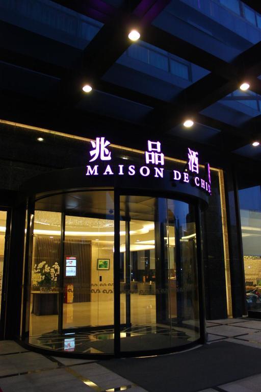 台中兆品酒店-兆尹樓