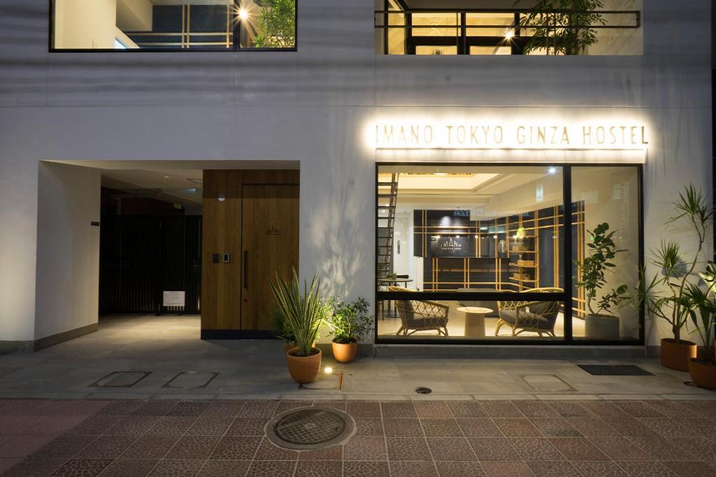 The facade or entrance of Imano Tokyo Ginza Hostel
