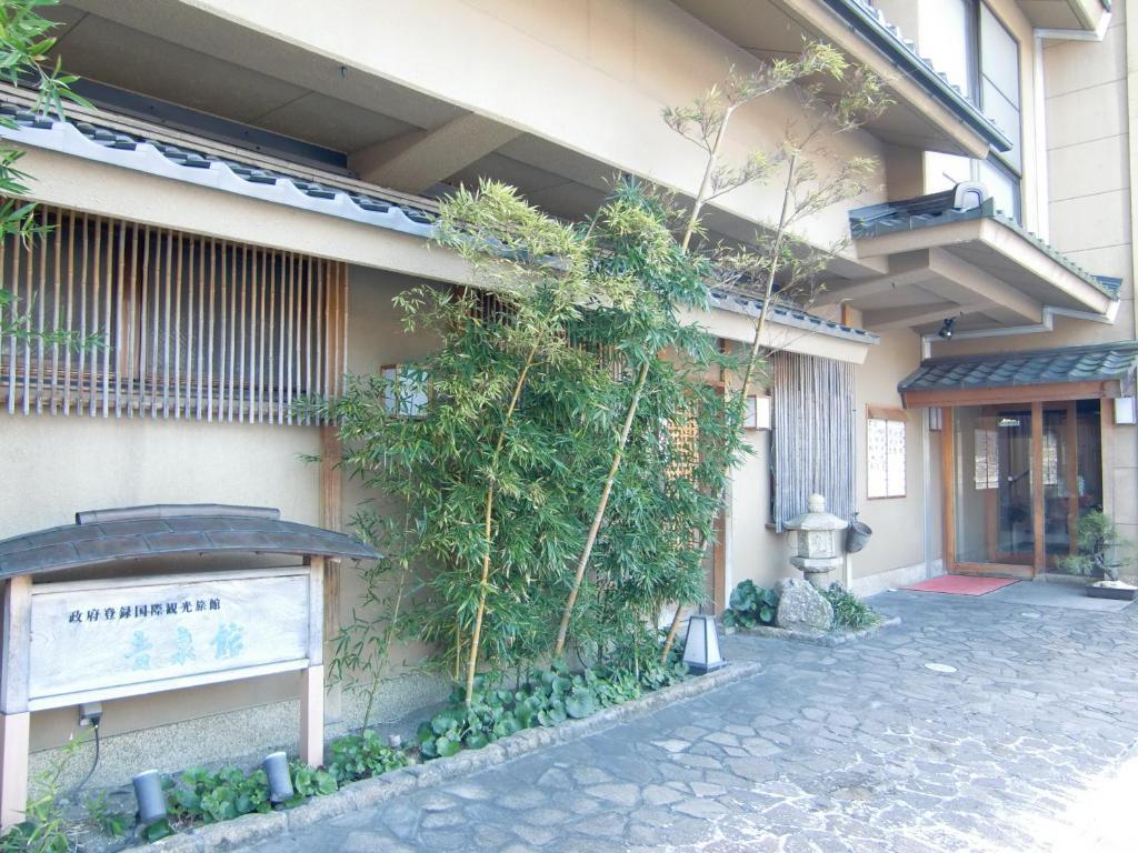傳統日式旅館所在的建築